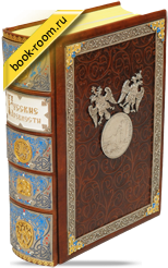 Русские древности от Book Room