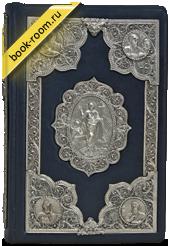 Святое евангелие от Book Room