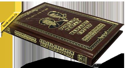 Англосаксонская мировая империя от Book Room